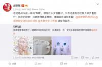 胡彦斌邀请抗疫一线粉丝看演唱会:微博就是票根