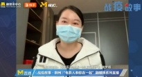 被党员榜样精神触动 90后护士谢梦超抗疫期间申请入党