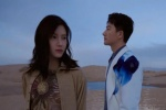 青年导演周子阳:《乌海》是一部有力量的作品