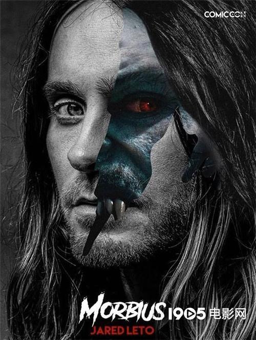人类变异成吸血鬼!索尼《莫比亚斯》曝新海报
