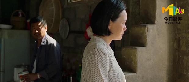 【今日影评】《看·电影》第十集:如何欣赏《地久天长》中 含蓄克制的表演