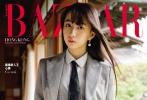 7月28日,《时尚芭莎》香港版发布8月刊封面大片,木村心美作为本期封面人物拍摄了一组复古风大片。木村心美置身日式庭院中,留着温婉长发,身着灰色长衣长裤,身材纤细气质绝佳,尽显温柔本色。