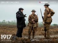 """《1917》""""一镜到底""""海报 制作特辑揭示幕后故事"""