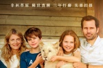 电影《白狮奇缘》上映 热血少女与狮子共同成长