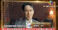 第十届北影节宣传片 斯蒂芬·劳丁等国际嘉宾送祝福