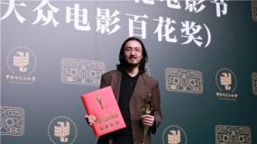 王传君获百花奖男配 谈《爱情公寓》:成长艰辛