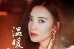 第十五届华语青年电影周将开幕 宋佳出任形象大使