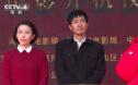 《我的父亲焦裕禄》开机 郭晓东为角色减肥22斤