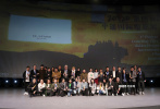 10月16日,第四届平遥国际电影展之平遥之夜在小城之春影厅举行。当晚,贾樟柯、赵涛、梁静、魏晨等影人,以及本届影展评审团成员廖凡、张译、万玛才旦、程耳、梁鸣等人一起出席活动。与此同时,张扬导演全新创作的短片《你在远方》也在此进行了全球首映。
