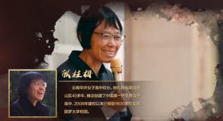 纪念中国人民志愿军抗美援朝出国作战70周年:英雄赞歌
