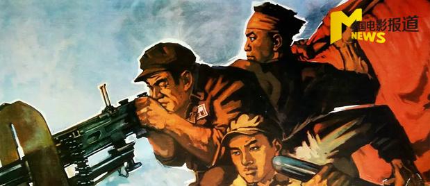 【电影报道第298期精彩推荐】纪念抗美援朝70周年系列专题:致敬一线战士