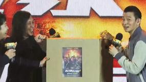 《拆弹专家2》发布会现场 刘德华现场拆箱神秘道具