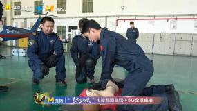 王彦霖重返《紧急救援》拍摄地 现场复习心肺复苏