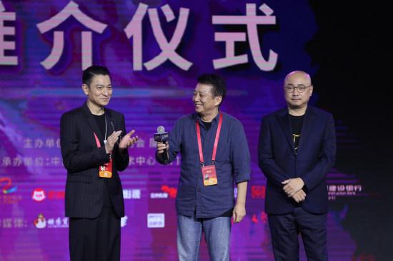 """刘德华在金鸡创投,选出了下一个""""宁浩""""!"""