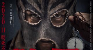 《除暴》1.91亿蝉联周冠 《疯狂原始人2》破亿