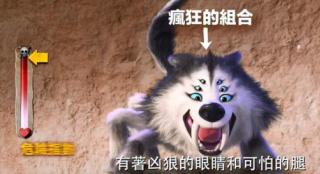 """动画《疯狂原始人2》发布""""最狂野野生动物""""特辑"""