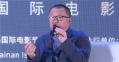 王小帅亮相海南岛电影节大师班
