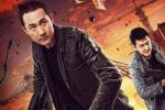电影《利剑行动》定档12月15日 致敬缉毒英模