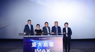IMAX激光巨幕启动 《紧急救援》等片陆续登陆