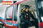 《紧急救援》上映两周热度不减 被赞代入感十足