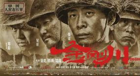不止吴京主演《金刚川》,半个影视圈人都有作品?