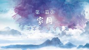 光影永照今年中国电影巡礼 《杭州日夜》发布特别短片