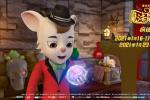动画电影《魔法鼠乐园》将点映 发新剧照预热