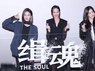 张震张钧甯14年后共《缉魂》 陈思诚映后隔空邀片