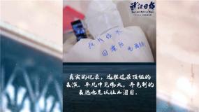 《杭州日夜》首批口碑出炉 百位影评人鼎力推荐