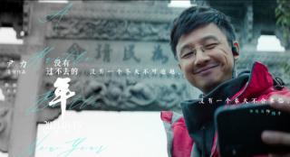 《没有过不去的年》曝金句海报 众角色走心亮相