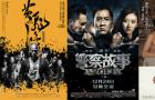 电影频道本周精彩:成龙邓超彭于晏 银幕硬汉大PK
