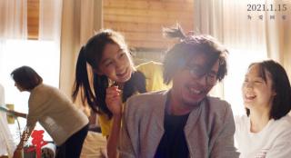 《没有过不去的年》发海报预告 导演尹力携手吴刚