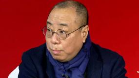 导演尹力讲述徽州过年文化:臭鳜鱼毛豆腐 细节还原传统美食