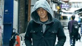 《拆弹专家2》曝刘德华正片片段