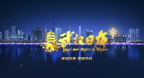 《杭州日夜》首映融媒体直播全网播出 电影《1921》定档