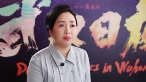 对话《武汉日夜》总制片人李玮:传递爱和温暖 珍惜幸福生活