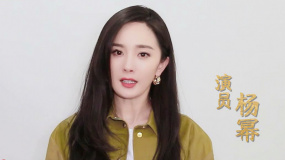 杨幂推荐纪录电影《武汉日夜》:感谢医护工作者们不离不弃
