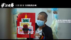 8岁吉吉:爸爸妈妈流泪的时候,我为他们擦泪
