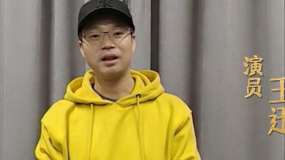 王迅推荐纪录电影《武汉日夜》:勇气无价、付出无价、爱无价