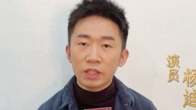 杨迪推荐纪录电影《杭州日夜》:医护工作人员经受莫大的考验