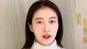 张雪迎推荐纪录电影《杭州日夜》:我看到许多摆渡人的故事