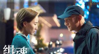 """《缉魂》口碑领跑 被赞""""中国科幻片另一种可能"""""""