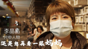国内首部战疫纪录电影《武汉日夜》:不哭的武汉人