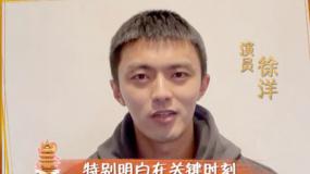 徐洋推荐纪录电影《杭州日夜》:最平凡最感人的抗疫故事