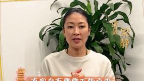 梁静推荐纪录电影《武汉日夜》:真实自有雷霆万钧之力