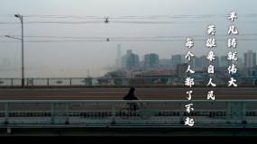 群星力荐《杭州日夜》:这是一段值得被永远铭刻的记忆