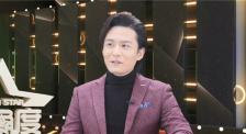雷牧:少年时期只身北京追梦 认为努力比天赋更重要