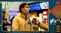 《杭州日夜》15小时50城直播 银川影迷表达观后感受