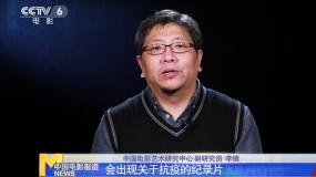 一周快评:《杭州日夜》真实、真情、真心 《大红包》解压贺岁