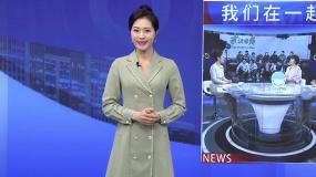 《杭州日夜》公益观影覆盖全国观众 15小时融媒体直播温暖陪伴
